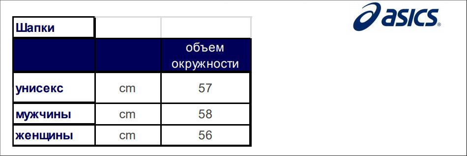 odezhdy3-123
